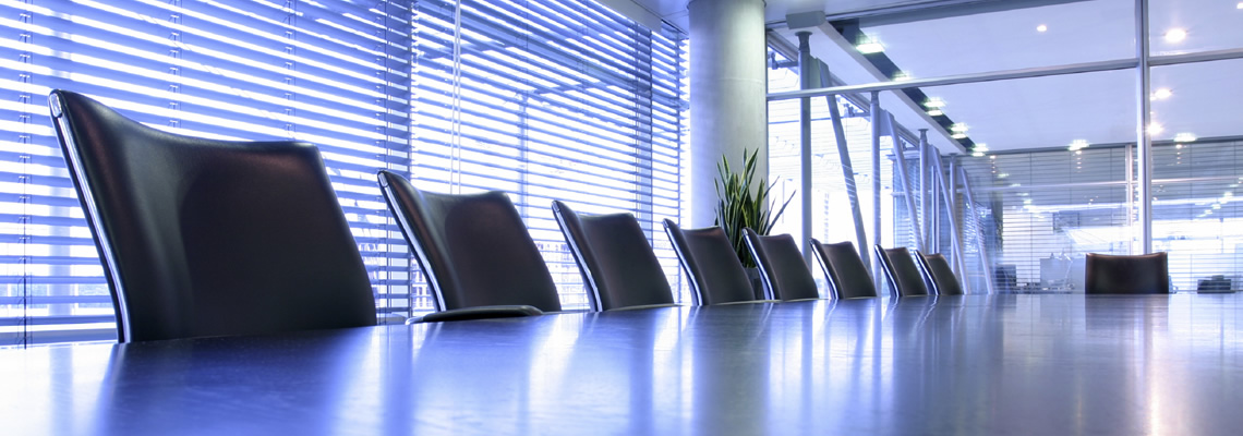 Διοίκηση Εταιρείας