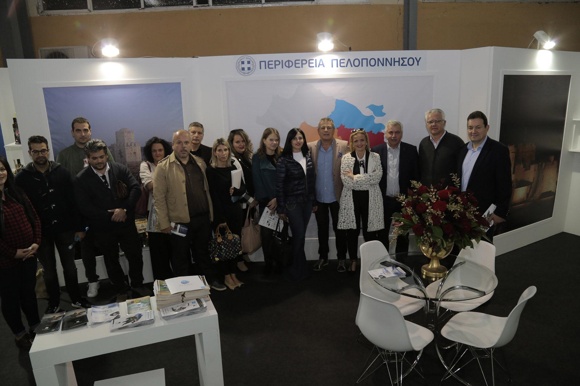 """Επίσκεψη της νέας διοίκησης και του προσωπικού της Πελοπόννησος Α.Ε. στην έκθεση """"ΠΕΛΟΠΟΝΝΗΣΟΣ EXPO"""""""